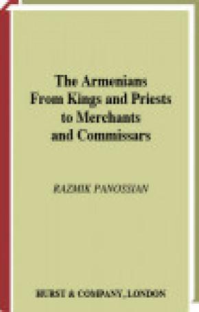 Армяне: от царей и священников до купцов и комиссаров